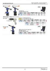 Air Tool made in Taiwan